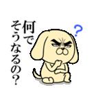 目ヂカラ☆わんこ3(個別スタンプ:16)