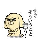 目ヂカラ☆わんこ3(個別スタンプ:17)