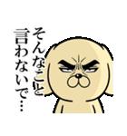 目ヂカラ☆わんこ3(個別スタンプ:18)
