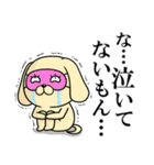 目ヂカラ☆わんこ3(個別スタンプ:19)