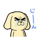 目ヂカラ☆わんこ3(個別スタンプ:20)