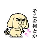 目ヂカラ☆わんこ3(個別スタンプ:21)