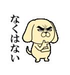目ヂカラ☆わんこ3(個別スタンプ:23)