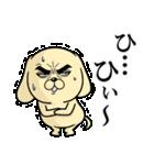 目ヂカラ☆わんこ3(個別スタンプ:25)