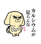 目ヂカラ☆わんこ3(個別スタンプ:26)