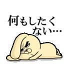 目ヂカラ☆わんこ3(個別スタンプ:30)