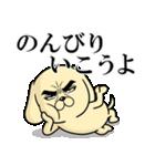 目ヂカラ☆わんこ3(個別スタンプ:31)