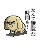 目ヂカラ☆わんこ3(個別スタンプ:32)