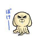 目ヂカラ☆わんこ3(個別スタンプ:33)