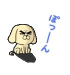 目ヂカラ☆わんこ3(個別スタンプ:34)