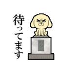 目ヂカラ☆わんこ3(個別スタンプ:36)