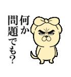 目ヂカラ☆わんこ3(個別スタンプ:38)