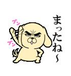 目ヂカラ☆わんこ3(個別スタンプ:40)