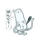 【クラ】と呼ばれる人専用(個別スタンプ:08)