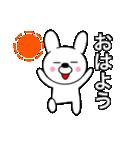 主婦が作ったデカ文字 ゆるウサギ1(個別スタンプ:01)
