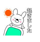 主婦が作ったデカ文字 ゆるウサギ1(個別スタンプ:02)