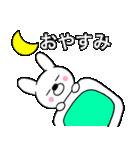 主婦が作ったデカ文字 ゆるウサギ1(個別スタンプ:03)
