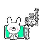 主婦が作ったデカ文字 ゆるウサギ1(個別スタンプ:04)