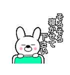 主婦が作ったデカ文字 ゆるウサギ1(個別スタンプ:05)