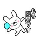 主婦が作ったデカ文字 ゆるウサギ1(個別スタンプ:06)