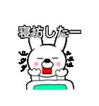 主婦が作ったデカ文字 ゆるウサギ1(個別スタンプ:07)
