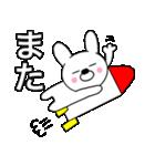 主婦が作ったデカ文字 ゆるウサギ1(個別スタンプ:08)