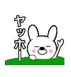 主婦が作ったデカ文字 ゆるウサギ1(個別スタンプ:09)