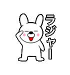 主婦が作ったデカ文字 ゆるウサギ1(個別スタンプ:10)