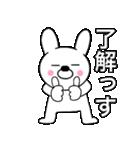 主婦が作ったデカ文字 ゆるウサギ1(個別スタンプ:11)