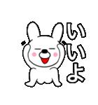 主婦が作ったデカ文字 ゆるウサギ1(個別スタンプ:13)