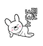 主婦が作ったデカ文字 ゆるウサギ1(個別スタンプ:14)