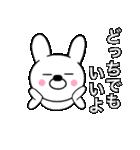 主婦が作ったデカ文字 ゆるウサギ1(個別スタンプ:15)