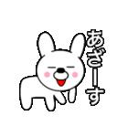 主婦が作ったデカ文字 ゆるウサギ1(個別スタンプ:19)