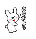 主婦が作ったデカ文字 ゆるウサギ1(個別スタンプ:20)