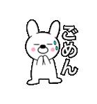 主婦が作ったデカ文字 ゆるウサギ1(個別スタンプ:21)