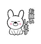 主婦が作ったデカ文字 ゆるウサギ1(個別スタンプ:22)