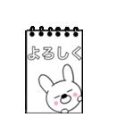 主婦が作ったデカ文字 ゆるウサギ1(個別スタンプ:23)