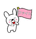 主婦が作ったデカ文字 ゆるウサギ1(個別スタンプ:25)