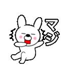 主婦が作ったデカ文字 ゆるウサギ1(個別スタンプ:26)
