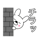 主婦が作ったデカ文字 ゆるウサギ1(個別スタンプ:27)