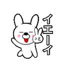 主婦が作ったデカ文字 ゆるウサギ1(個別スタンプ:29)