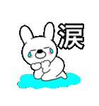 主婦が作ったデカ文字 ゆるウサギ1(個別スタンプ:30)