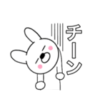 主婦が作ったデカ文字 ゆるウサギ1(個別スタンプ:31)