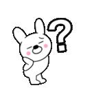 主婦が作ったデカ文字 ゆるウサギ1(個別スタンプ:32)