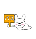 主婦が作ったデカ文字 ゆるウサギ1(個別スタンプ:34)
