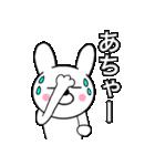 主婦が作ったデカ文字 ゆるウサギ1(個別スタンプ:35)