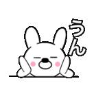 主婦が作ったデカ文字 ゆるウサギ1(個別スタンプ:36)
