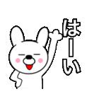 主婦が作ったデカ文字 ゆるウサギ1(個別スタンプ:37)