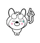 主婦が作ったデカ文字 ゆるウサギ1(個別スタンプ:38)