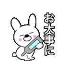 主婦が作ったデカ文字 ゆるウサギ1(個別スタンプ:39)